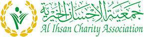 Al Ihsan Charity Association